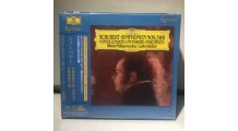 ESOTERIC SACD ESSG-90045 Schubert Symphony No.8 Unfinished KLEIBER
