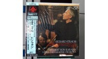 KARAJAN STRAUSS TILL EULENSPIEGEL'S King Super Analogue Japan