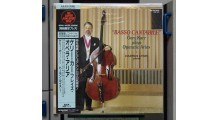 GARY KARR BASSO CANTABILE KING JAPAN LP