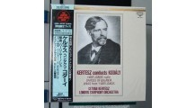 ISTVAN KERTESZ-LONDON SYMPHONY-KODALY HARY JANOS King Japan LP