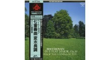 Members of The Vienna Octet - Beethoven Septet in E Flat Major - Japan Press
