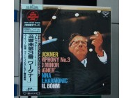 Bruckner Symphony No. 3 - Bohm - 1992 JAPAN CISCO LP KIJC-9103 SEALED