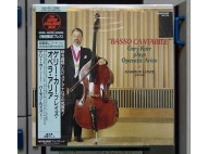 GARY KARR BASSO CANTABILE KING JAPAN LP