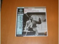 BENJAMIN BRITTEN - SIMPLE SYMPHONY - JAPAN PRESS - KING - LP