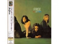 Free-Fire and Water - 200 gram Japan LP