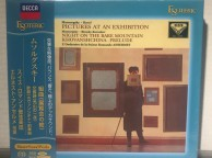 ESOTERIC SACD ESSD-90086 Mussorgsky Pictures at an Exhibition Ansermet