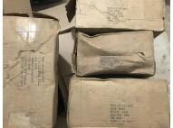 EIMAC 8438 / 4-400A BEAM POWER RF TUBE NOS IN BOX