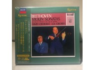 ESOTERIC SACD CD ESSD-90120 - David Oistrakh Beethoven Violin Sonatas 5 & 9 SEALED