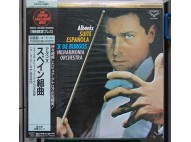 ALBENIZ SUITE ESPANOLA 180g LP King Japan LP