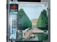 CARL SCHURICHT/VIENNA PHILHAR. - MOZART SYMPHONY NO:35 - King-Japan